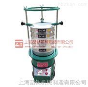 8411电动振筛机,高性能电动振筛机,上海喆钛振筛机,筛分设备