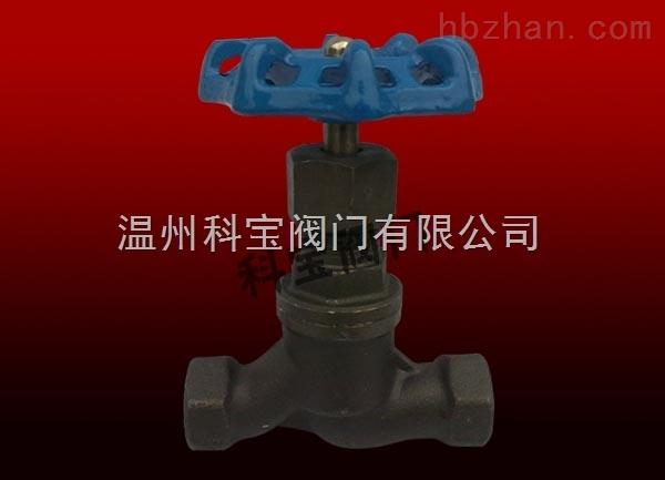碳钢国标丝扣手动内螺纹截止阀 J11H-25C 2.5Mpa