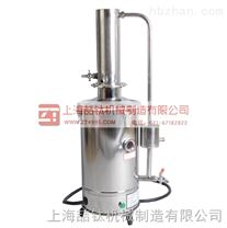 5L不锈钢电热蒸馏水器参数,HS.Z11-5蒸馏水器,上海新一代电热蒸馏器
