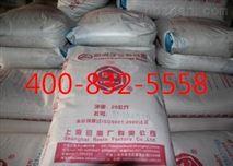 2015新型阴离子交换树脂生产供应商 批发厂家