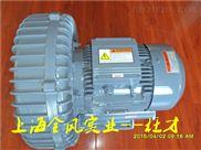 全风工业吸尘机专用风机