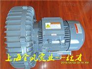 YX-71D-2(2.2KW)全风工业吸尘机风机