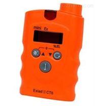 便攜式|手持式氧氣檢測報警器