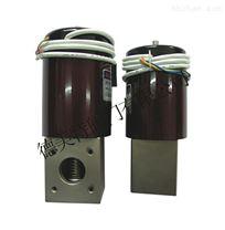電磁真空充氣閥