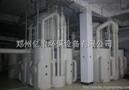 游泳池循环水处理设备厂家