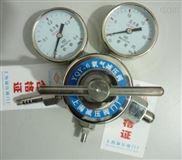 不锈钢氧气减压阀YQY-6