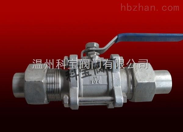 G1 1000wog CF8M 三片式活接球阀结构长度