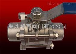 Q61F不锈钢三片式焊接高平台球阀DN25-65