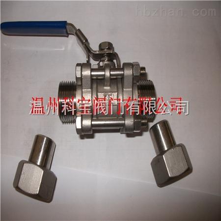 三片式外丝球阀带活接对焊 3PC q21f-16p 3/4寸