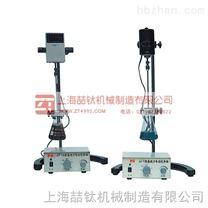 實驗室攪拌機-JJ-1型300W電動攪拌機價格、生產廠家JJ-1型300W攪拌機使用說明