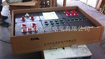 FXM(D)-SFXM(D)-S防水防尘防腐配电箱