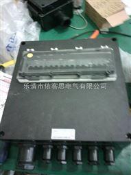 齐齐哈尔市FXM(D)-S-6K三防照明(动力)配电箱