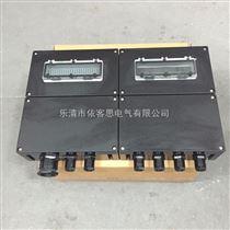 FXD-S-8/K三防动力配电箱