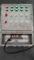 FXM-GFXM-G-10/K三防照明配电箱IP65 WF2