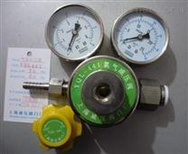 綠氣減壓閥YQL441  上海減壓閥門廠