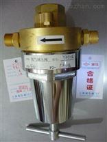 YQJ-16切割氧減壓閥 上海減壓閥門廠