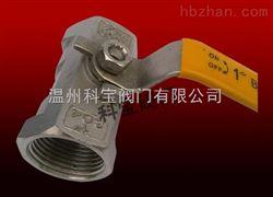 G3/8寸 1000wog CF8M Q11F一段式缩径内丝球阀