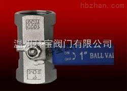 耐腐蚀一片式丝扣NPT内螺纹球阀 1pc-q11f