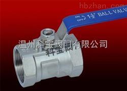 G4寸 DN100 Q11F-16 1000wog 片式丝扣球阀