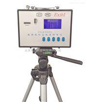 直讀式粉塵測量儀CCZ1000