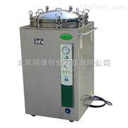立式壓力蒸汽滅菌器LSB50L