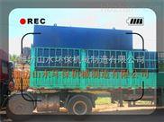 河北省洗碗废水处理设备