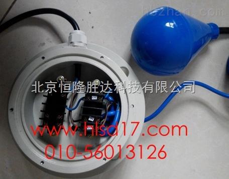 enm-102浮球控制器 法兰接线盒