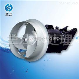 QJB/MA污水循环搅拌推进器 氧化沟潜水推进器