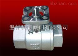 两片式高平台丝扣球阀 2PC Q11F-16P 1000WOG