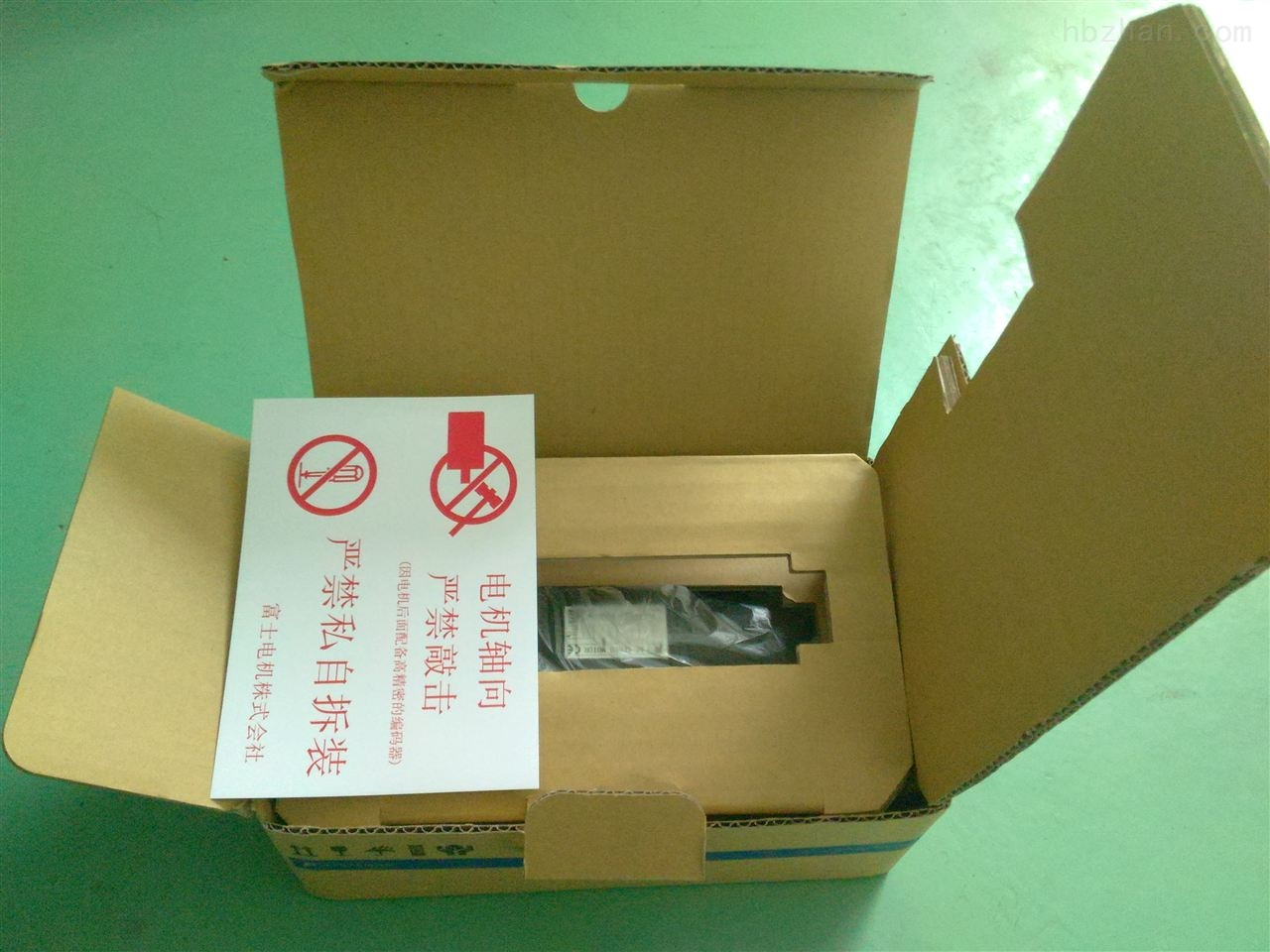 包装 包装设计 设计 1280_960
