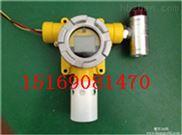 贵州甘肃液化气浓度检测仪