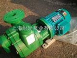 上海耐励FPZ耐腐蚀泵