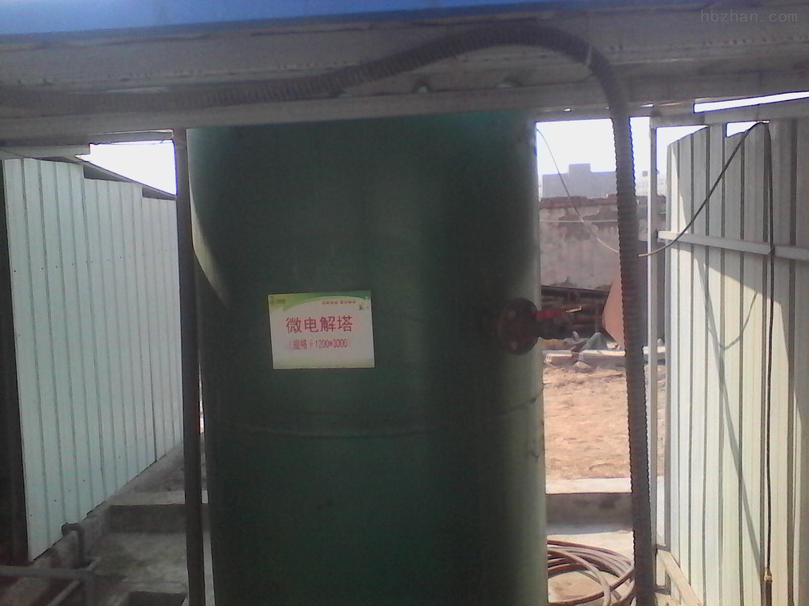 河南地埋式生活污水处理设备