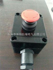 防爆紧急停按钮ZXF8030-B1防爆防腐主令控制器