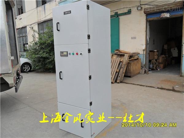 上海全风柜式集尘器/磨床5.5KW