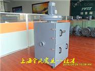 上海全风柜式集尘器/焊接吸尘3.7 KW