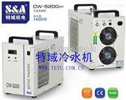 ICP冷卻循環水機,特域壓縮機製冷機