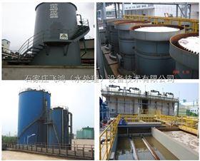 石家庄医药中间体废水处理设备生产厂家