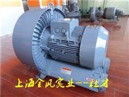 造纸厂污水处理曝气高压漩涡气泵/高压风泵11KW