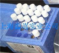 21055-6921055-69游离余氯试剂0.02-2mg/L