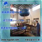 南京古蓝 FQJB1.5/6浮筒式搅拌机