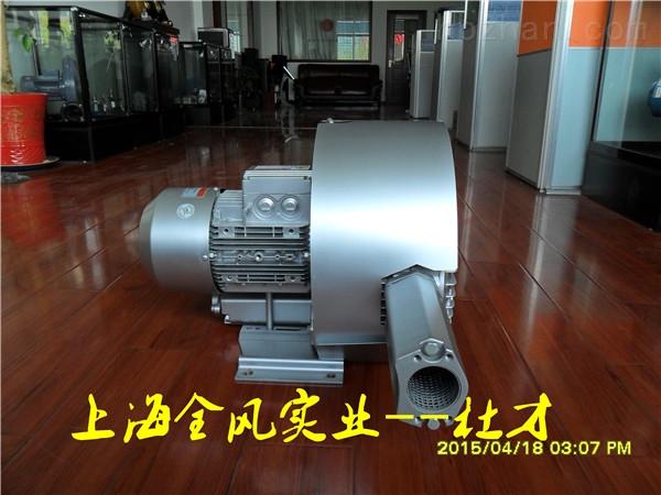吉林省大豆扦样机配套高压风机/环形高压风机/5.5KW