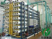 生活污水处理一体机环源环保