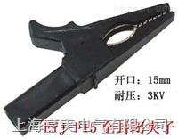 EYJ-F15全封闭夹子