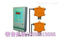 工廠安裝氫氣氣體探測器廠家報價