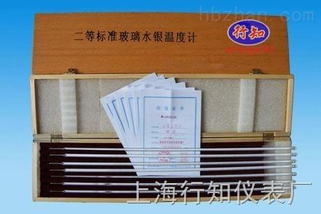 二等标准玻璃温度计(7只装)