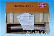 二等标准玻璃温度计/0-50℃配有鉴定证书