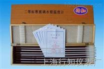 二等標準玻璃溫度計/0-50℃配有鑒定證書