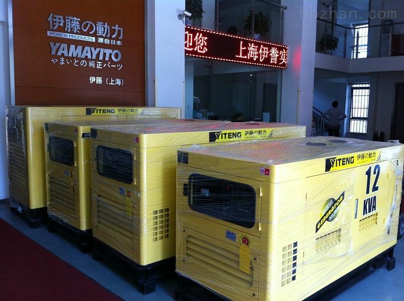 大型25千瓦停电自启动柴油发电机