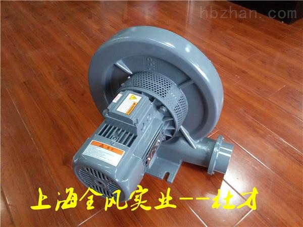 双隔热风机/抽蒸汽风机/2.2KW